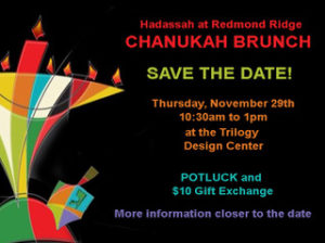 Redmond Ridge Chanukah Brunch @ Trilogy Design Center