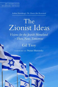 The Zionist Ideas: Visions for the Jewish Homeland - Then, Now, Tomorrow @ A Private Home in the Seward Park Area